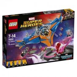 Lego® 76081 Milano vs. Abilisk